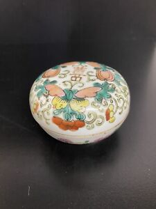 Antique Chinese Cloisonn Pink Floral And Butterfly Design Jar Trinket Box