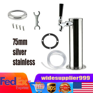 Draft Beer Tower One Faucet Homebrew Kegerator 3 Stainless Steel 330x76mm Usa