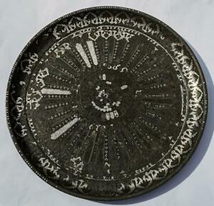 A F Indian Deccan Bidri Silver Brass Inlay Dish 17th Century