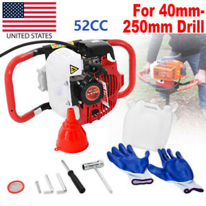 52cc Post Hole Digger Gas Powered Earth Auger Borer Fence Ground Drill No Bit