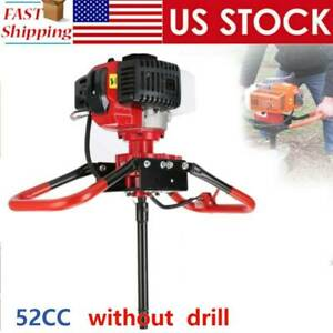 52cc Post Hole Digger Gas Powered Earth Auger Borer Fence Ground Drill 2 1kw Us