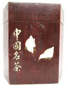 Cool Antique Wood Box Shell Inlay Chicks Tea Caddy Humidor Lacquered 6 Sides