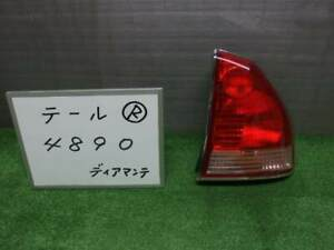 Diamante F46a Tail Lamp Light Right R