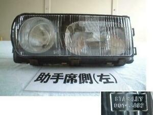 Diamante F25a Headlight 001 4492 Assistant Seat Side Left B93