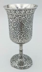 Kashmir Indian Antique Silver Cup Goblet 19th Century Islamic Art
