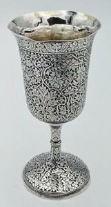 Kashmir Indian Antique Silver Goblet Cup 19th Century Islamic Art