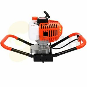1460 W Electric 52cc Post Hole Digger Digger Earth Burrowing Orange And Black