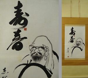 Uk985 Zen Bodhidharma Monk Human Hanging Scroll Japanese Art Painting Picture