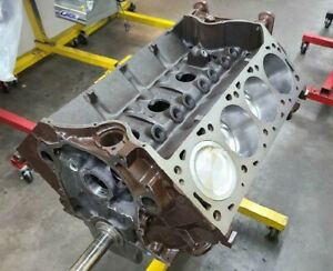 521 Big Block Ford Stroker Crate Engine Short Block All Forged Internals