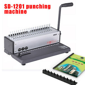 Sd 1201 Metal Coil Punching Binding Machine A4 Paper Comb Punch Binder 21 Holes