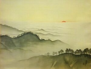 Japanese Painting Hanging Scroll Japan Landscape Print Sunrise Old E637
