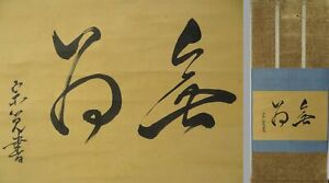 Ik76 Zen Unconditioned Buddhism Calligraphy Hanging Scroll Japanese Art