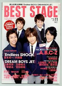 ABC Z BEST STAGE 13 years November Edition $40.00