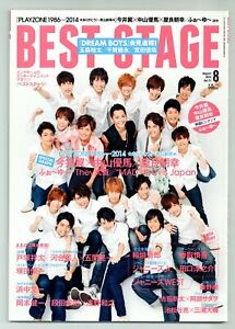 Travis Japan Snow Man SixTONES BEST STAGE 14 years August Edition $40.00