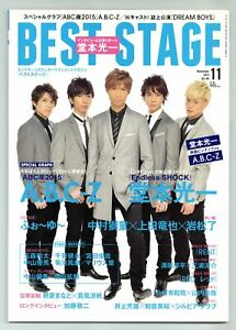 ABC Z BEST STAGE 15 years November Edition $40.00