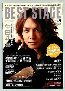 Toma Ikuta BEST STAGE 13 years September Edition $40.00