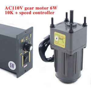 Single phase 6w Gear Motor 1 10 10k 135rpm Electric Motor Variable Speed Control