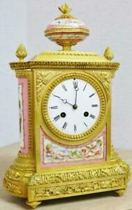 Amazing Antique French Bronze Ormolu Pink Sevres Porcelain 8 Day Mantle Clock