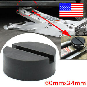 Jacking Lifting Puck Classic Adapter Rubber Trolley Jack Pad Pinch Floor