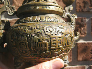 Ming Dynasty Copper Lion Incense Burner Xuande Emperor