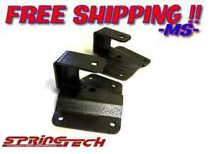 1988 1998 Chevrolet Gmc Sierra Silverado C1500 2 Lowering Drop Hangers Kit