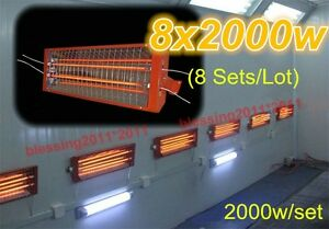 8sets X 2kw Spray Baking Booth Infrared Paint Curing Lamp Heating Light Heater