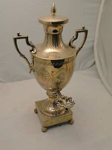 Silver Plated Tea Kettle Samovar Urn England 1870 Engraved Body With Tap