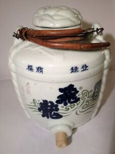 Vintage Antique Chinese Export Ceramic Porcelain Water Crock Jug Wire Handle