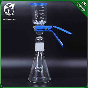 Sand Core Filter Device Solvent Suction 300ml Funnel 500ml Pyrex Flask J341 Lx