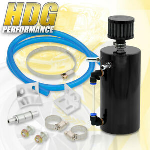 Universal 300ml Aluminum Oil Catch Can Reservoir Tank With Breather Filter Black