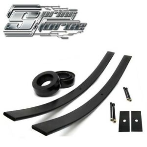 1999 2007 2 Full Lift Kit Gmc Sierra Chevy Silverado 1500 2wd W Shims