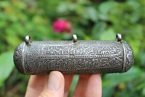 Islamic Antique Koran Quran Silver Container With Cover Middle Ages