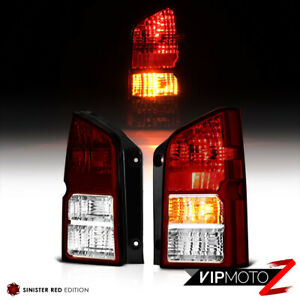 For Nissan Pathfinder 2005 2012 Smoked Red Tinted Rear Brake Lamps Taillights