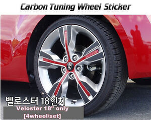 Carbon Tuning Wheel Mask Sticker For Hyundai Veloster 18 2011 On