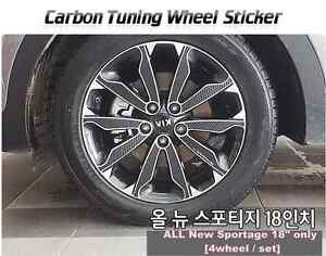 Carbon Tuning Wheel Mask Sticker For Kia All New Sportage 18 2015 On