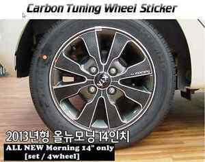 Carbon Tuning Wheel Mask Sticker For Kia All New Morning Picanto 14 2013