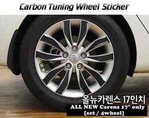Carbon Tuning Wheel Mask Sticker For Kia All New Carens Rondo 17 2013 On
