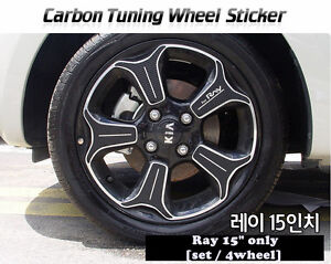 Carbon Tuning Wheel Mask Sticker For Kia Ray 15 2011 On