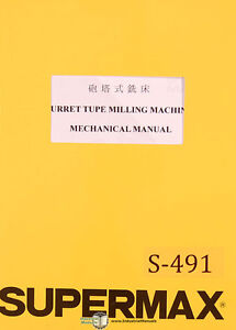 Supermax Yc 1 1 2 Va Yeong Chin Milling Operations Maintenance Electric Manual