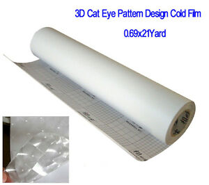 0 69x21yard Cold Laminating Film 3d Cat Eye Pattern Design Laminator