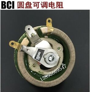 1x Bc1 300w 10r Orcelain Plate Resistor Slide wire Rheostat Adjustable g1349 Xh