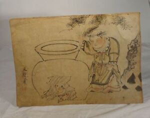Antique Chinese Watercolor And Ink Painting Boy In Jar Signed Seal Scroll Paper