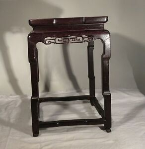Antique Chinese Large Carved Hardwood Stand Base Small Table Rosewood Hongmu