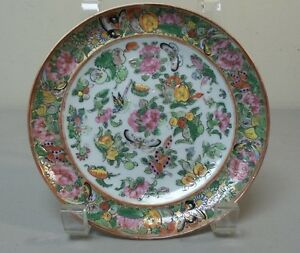 Wonderful 19th C Chinese Rose Canton Porcelain 6 1 4 Gilt Decorate Plate