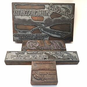 Vintage Wood Printing Blocks gimbal Brothers San Francisco 4 Plates