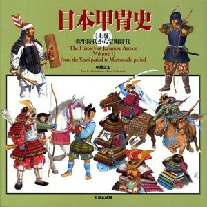 New History Of Japanese Armor Picture Book Volume 1 From Yayoi Period Muromachi