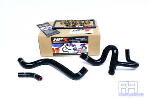 Hps Silicone Radiator Coolant Hose Kit For Dodge 12 15 Dart 1 4t 1 4 Turbo Black