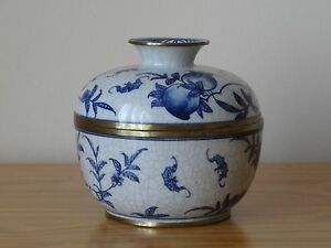 Antique Vintage Chinese Qing Period Blue And White Porcelain Pot Jar Mark