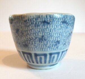 Antique Chinese Blue White Tea Bowl Handleless Cup Signed