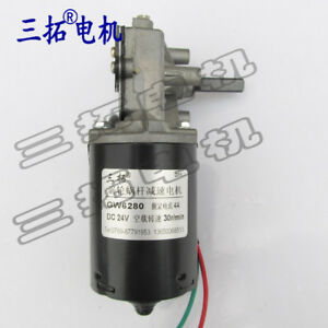 1pcs Dc24v Worm Gear Reducer Motor Carbon Brush Low Speed Gw6280 Motor